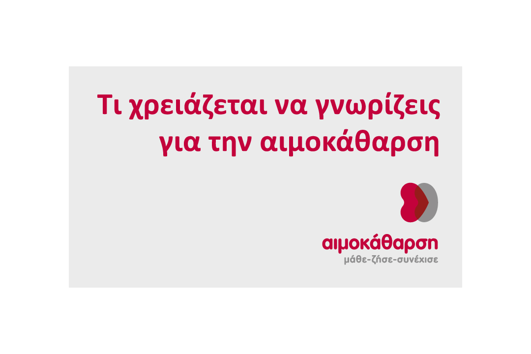 παγκόσμια ραντεβού ιστοσελίδες δωρεάν Πολωνικά dating γνώμη e